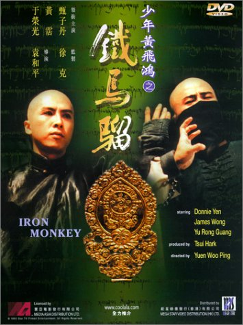 94iron_monkey_dvd